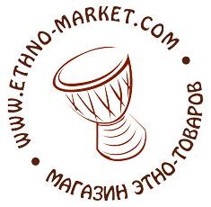 Магазин этно-товаров www.ETHNO-MARKET.com
